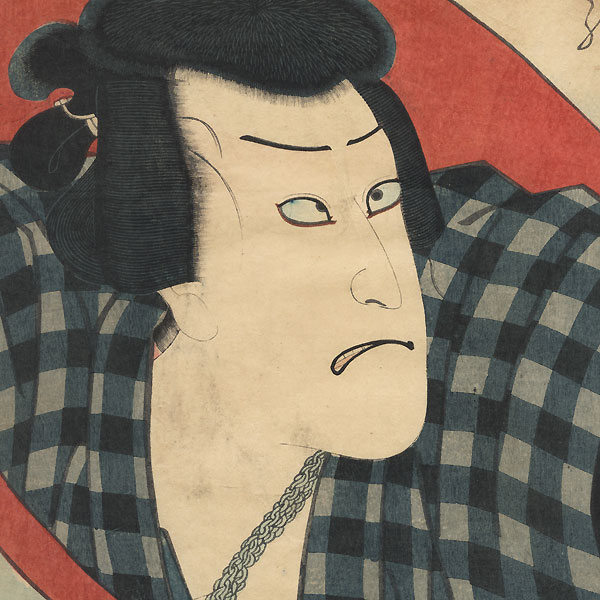 Kawarazaki Gonjuro I as Tadanobu Rihei, 1863 by Kunisada II (1823 - 1880)