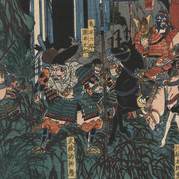 The Battle of Ichi-no-Tani, 1865 by Yoshikazu (active circa 1850 - 1870)