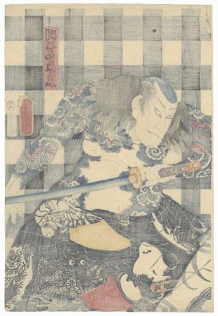 Danshichi Kurobei Wielding a Sword, 1858 by Toyokuni III/Kunisada (1786 - 1864)