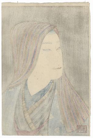 Nakamura Ganjiro as Kamiya Jihei by Yoshikawa Kanpo (1894 - 1979)