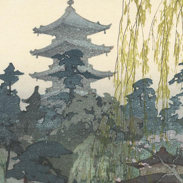 Sarusawa Pond, 1933 by Hiroshi Yoshida (1876 - 1950)