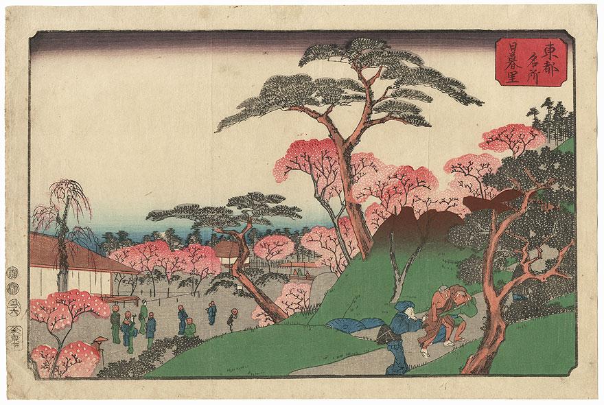 Nippori Village, 1853 by Yoshikazu (active circa 1850 - 1870)