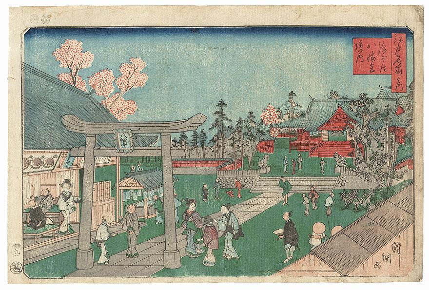 Precincts of Fukagawa Hachiman Shrine, 1853 by Kuniteru II (1829 - 1874)