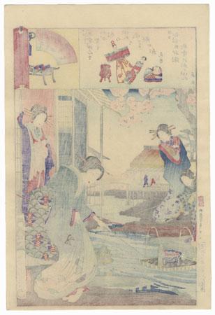 Kokonoe and Otomusume of Daimonji-ro and Momotaro of Nakanacho, 1884 by Chikanobu (1838 - 1912)