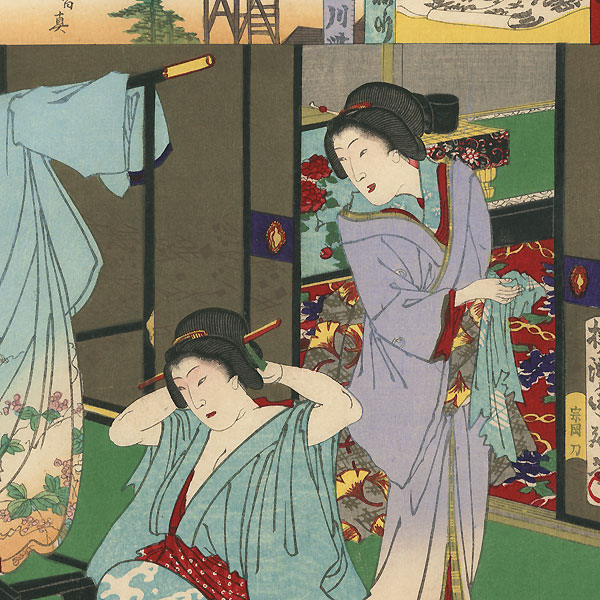 Ainosuke of Inamoto-ro and Kan of Nakanocho, 1884 by Chikanobu (1838 - 1912)