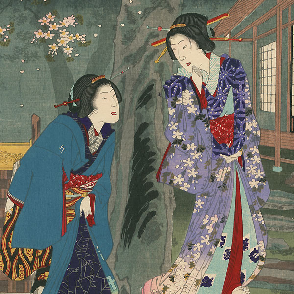 Sakyo of the Shinagawa-ro and Kama of Nakanocho, 1883 by Chikanobu (1838 - 1912)