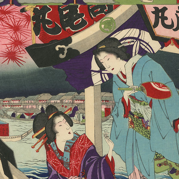 Shiragi of Inagi-ro and Ochiyo of Nakanocho, 1883 by Chikanobu (1838 - 1912)