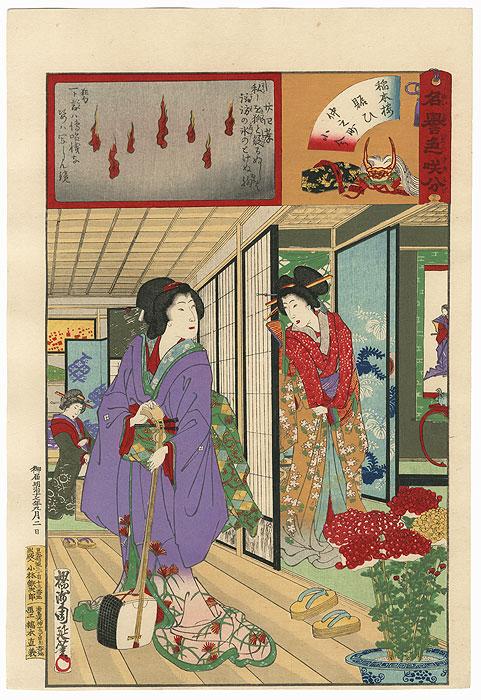 Beauties of Inamoto-ro, 1884 by Chikanobu (1838 - 1912)