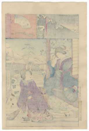 Sugawara of Daimonji-ro and Oai of Nakanocho, 1884 by Chikanobu (1838 - 1912)