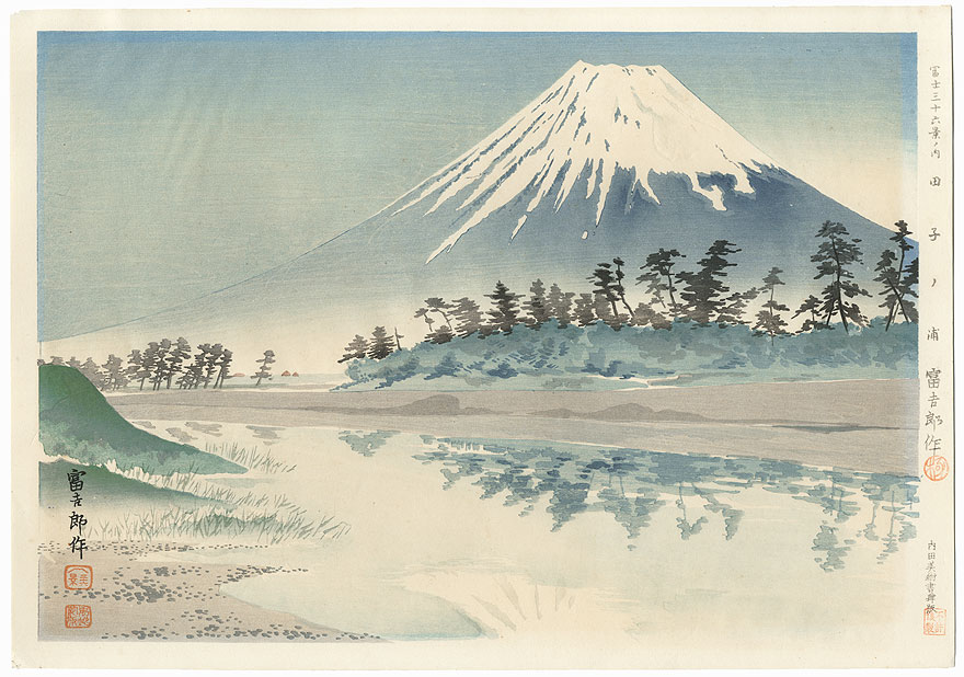 Tago Bay by Tokuriki (1902 - 1999)