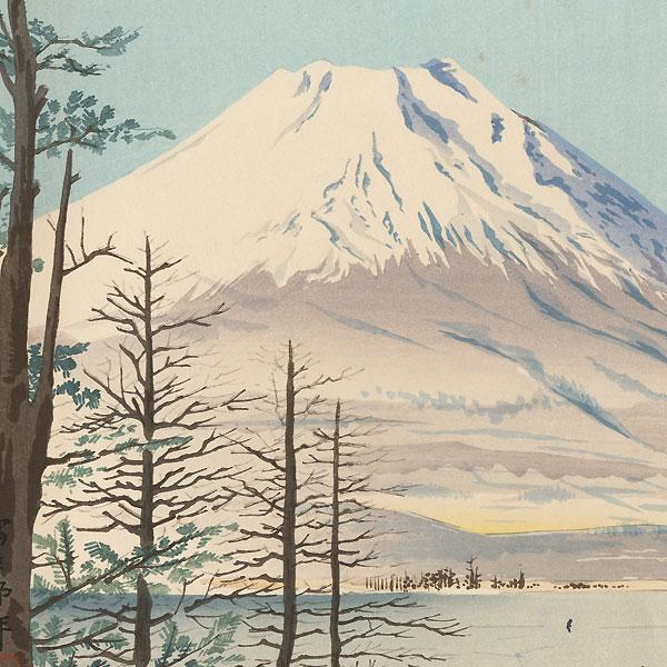 Fuji from Lake Yamanaka by Tokuriki (1902 - 1999)