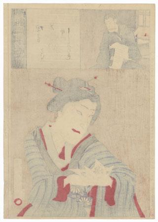 Onoe Kikugoro V as a Beauty with a Paper of Sweets and Ichikawa Sadanji as Kurobei, 1893 by Kunichika (1835 - 1900)