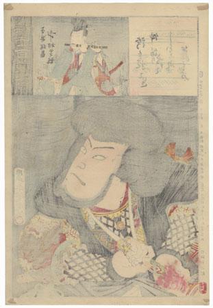 Onoe Kikugoro V as Hakamadare and Nakamura Shikan as Fujiwara Yasumasa, 1893 by Kunichika (1835 - 1900)
