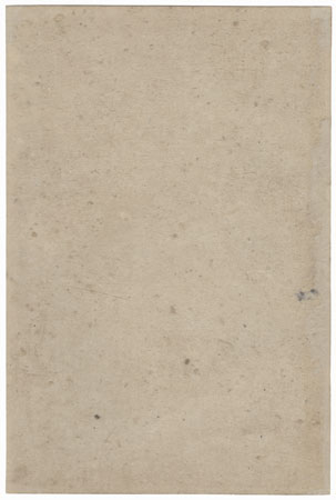 Onoe Kikugoro V as the Hag of the Lonely House at Adachi and Onoe Eisaburo, 1893 by Kunichika (1835 - 1900)
