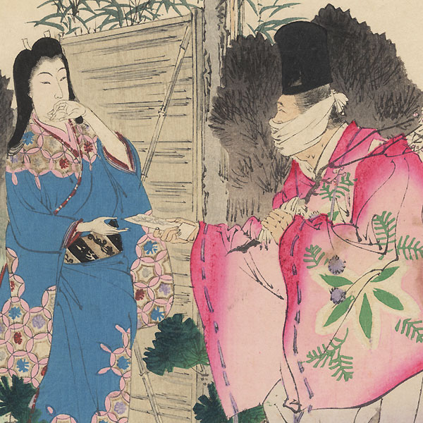 New Year Charm in the Shape of a Love Letter: Woman of the Genroku Era (1688 - 1704) by Toshikata (1866 - 1908)