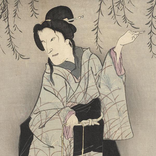 The Peony Lantern, 1892 by Kunichika (1835 - 1900)