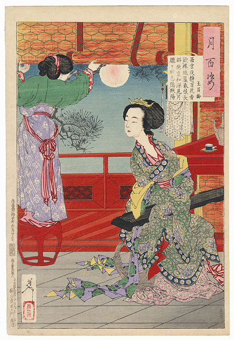 The Night is Still by Yoshitoshi (1839 - 1892)
