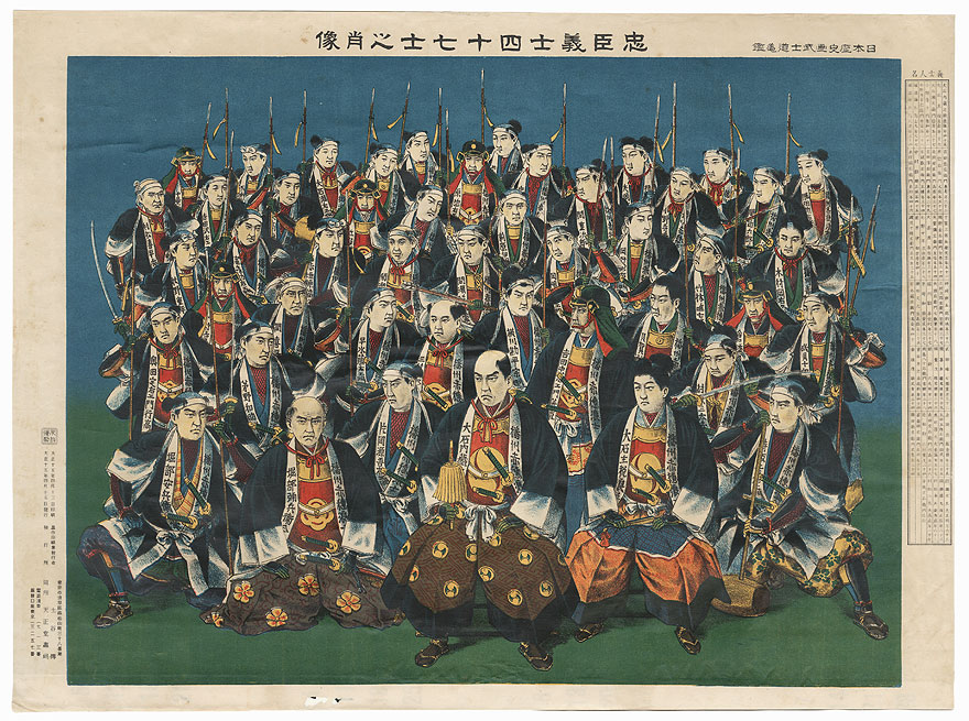 Fuji Arts Japanese Prints - The 47 Ronin: Memorial Portrait, 1926 by