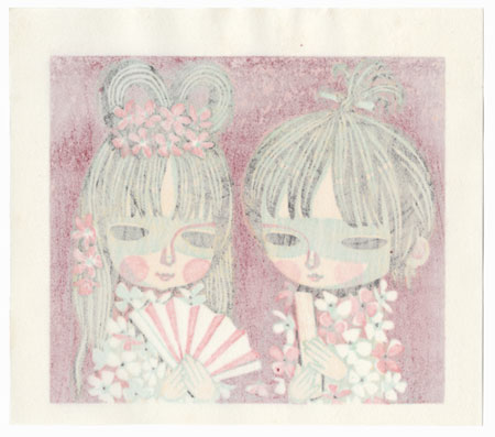 Offered in the Fuji Arts Clearance - only $24.99! by Shuzo Ikeda (1922 - 2004)