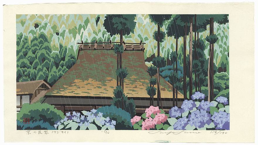 Villages Houses and Hydrangeas, Kyoto, 1990 by Seiji Sano (born 1959)
