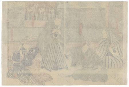 Beauty Yatsuhashi of the Manjiya and Guests, 1850 by Toyokuni III/Kunisada (1786 - 1864)