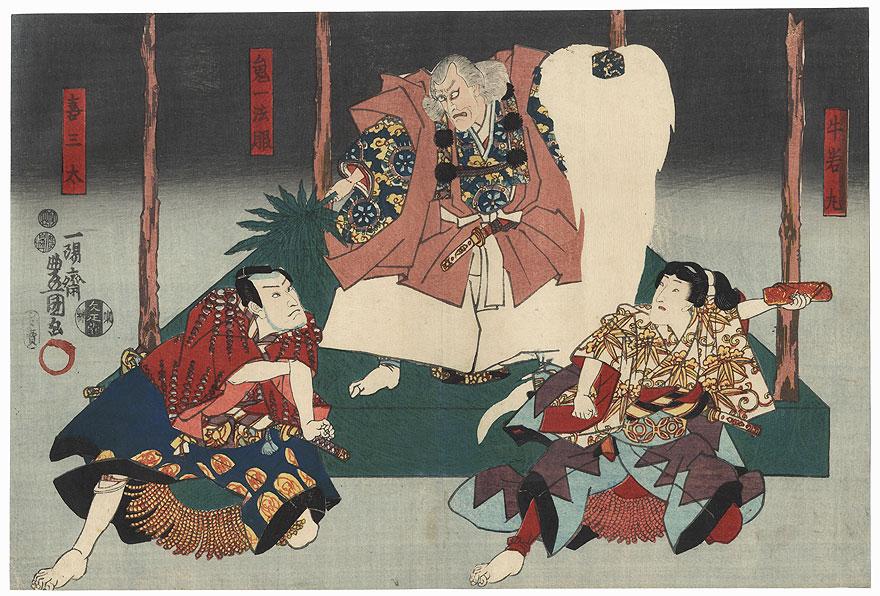 Ushiwakamaru, Kiichi Hogen and Kisanta by Toyokuni III/Kunisada (1786 - 1864)