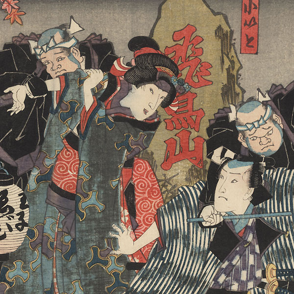 Guards Arresting a Couple, 1847 - 1852 by Toyokuni III/Kunisada (1786 - 1864)
