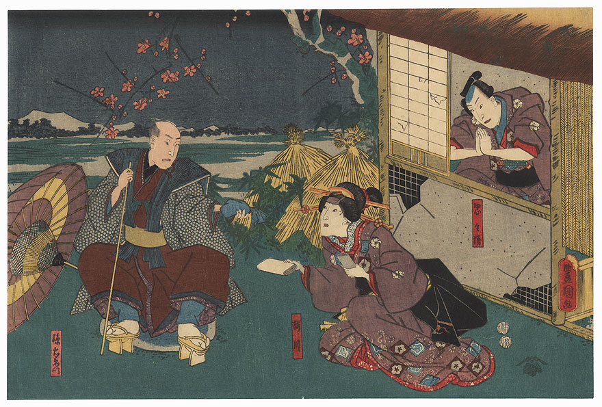 Scene from Umegawa and Chubei, 1847 - 1852 by Toyokuni III/Kunisada (1786 - 1864)