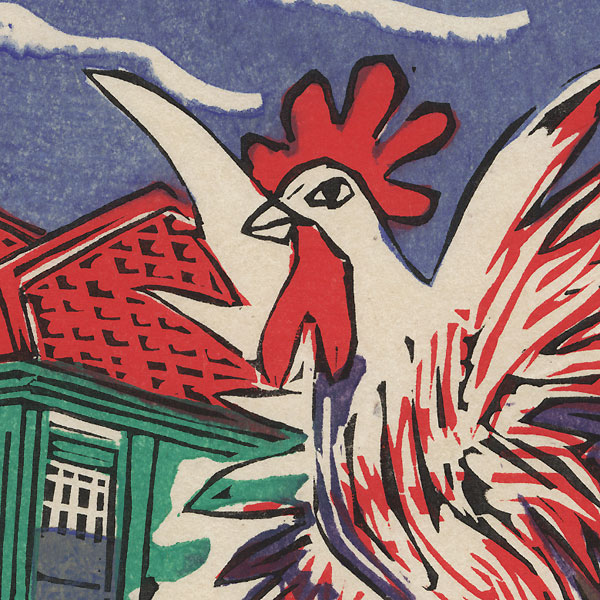 Rooster and Rooftops, 1991 by Seiko Kawachi (born 1948)