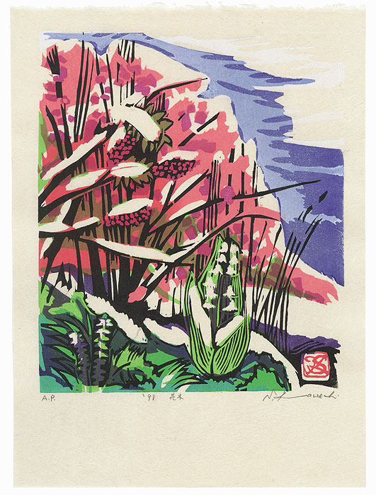 Wildflowers under Snow, 1991 by Seiko Kawachi (born 1948)