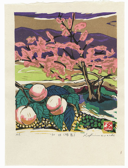 Blossoming Peach Tree and Peaches, 1990 by Seiko Kawachi (born 1948)