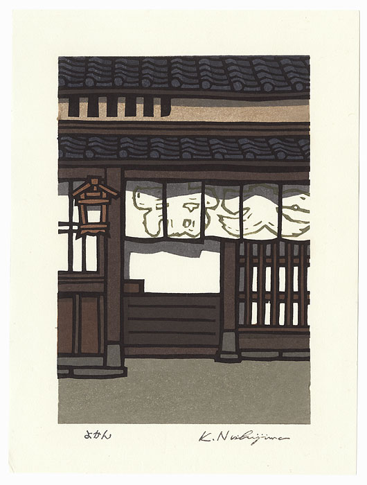 Entrance by Nishijima (born 1945)