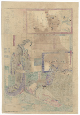 Reading Books by Kunichika (1835 - 1900)