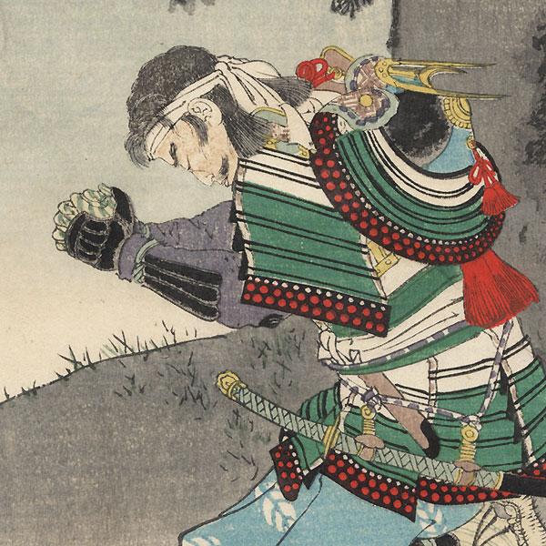 Yamanaka Shikanosuke Yukimori Praying before Battle by Meiji era artist (various)