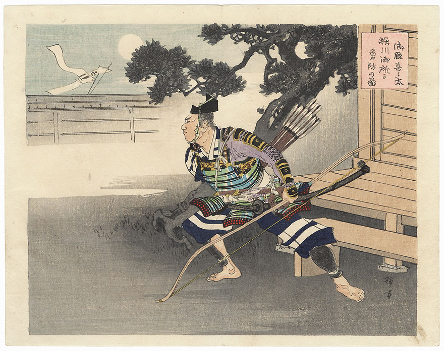 The Bravery of Oumaya Kisanta at Horikawa Palace by Meiji era artist (various)