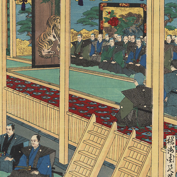 Townspeople Watching the Noh Play Okina in Edo Castle, 1889 by Chikanobu (1838 - 1912)