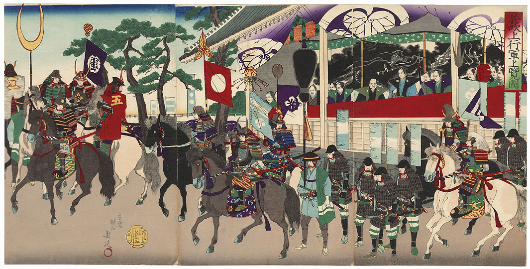 Imperial Inspection of Military March at Fukiage, 1889 by Chikanobu (1838 - 1912)