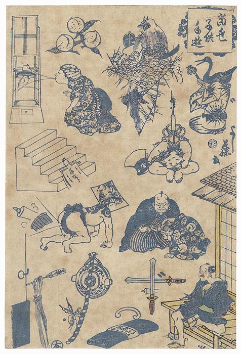 Comic Print with Bird-headed Man by Yoshifuji (1828 - 1889)