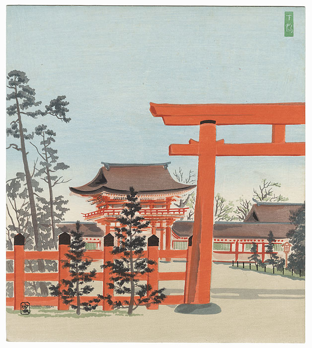 Shimogamo Shrine, 1936 by Tokuriki (1902 - 1999)