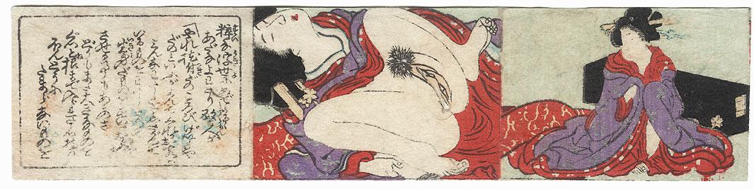Meiji Era Shunga Print by Meiji era artist (unsigned)