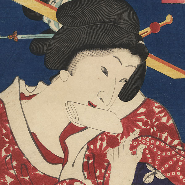 Smiling Courtesan, 1868 by Kunichika (1835 - 1900)