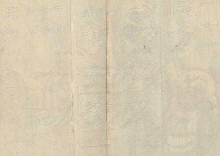Hideyoshi and Angry Hunters by Toyonobu (1859 - 1886)