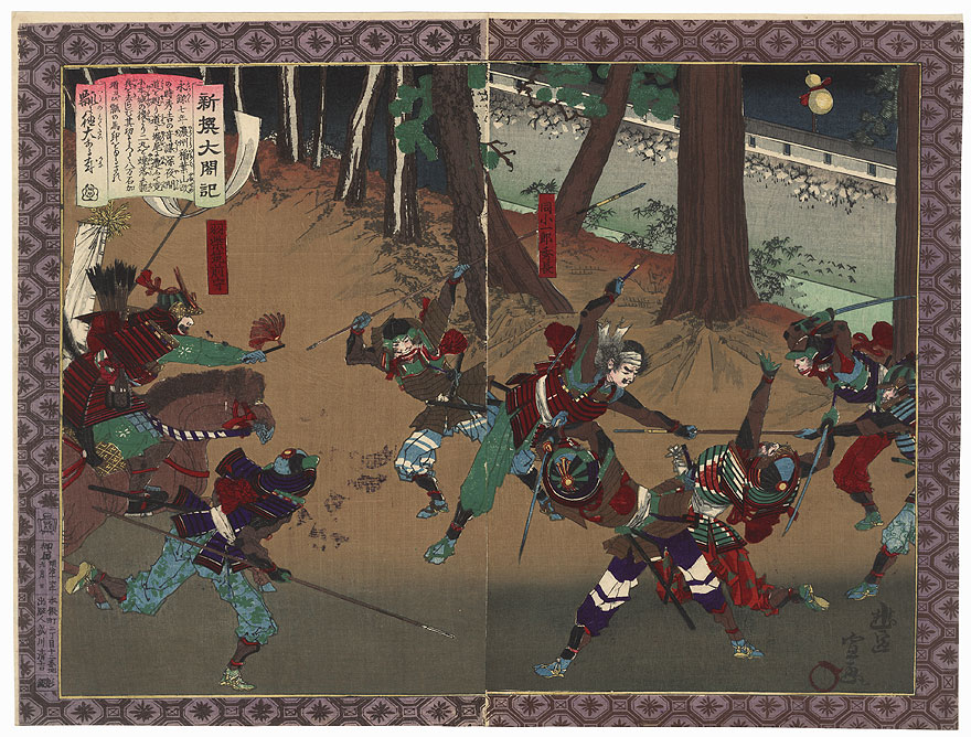Attacking Inabayama Castle by Toyonobu (1859 - 1886)
