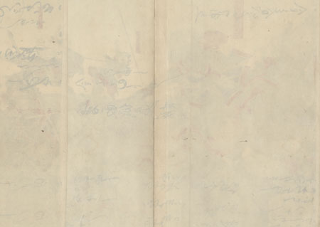 Katagiri Sukesaku and Yashuhiko Goemon by Toyonobu (1859 - 1886)