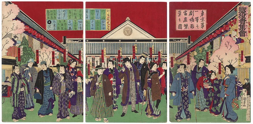 Whole Actor Meeting by Kunimatsu (1855 - 1944)