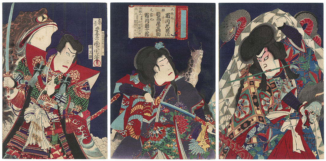 Jiraiya and Princess Tsunate Facing Orochimaru, 1883 by Kunichika (1835 - 1900)