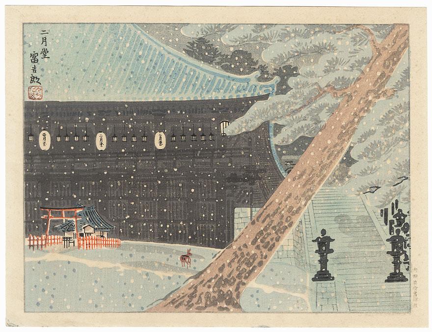 Winter at Nigatsudo Temple by Tokuriki (1902 - 1999)