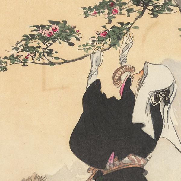 Wild Camellia by Gekko (1859 - 1920)