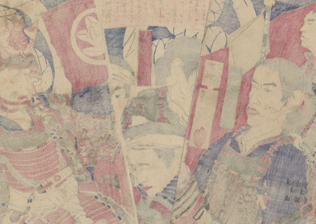 View of the Military Honors for the Brave Samurai of the Battle of Sekigahara, 1873 by Yoshitoshi (1839 - 1892)