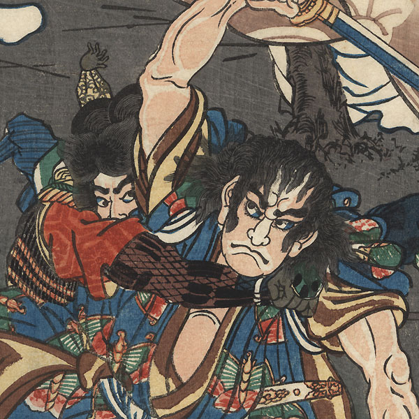 Filial Piety: Soga Juro Sukenari and Soga Goro Tokimune by Yoshikazu (active circa 1850 - 1870)